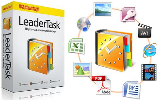 LeaderTask Daily Planner 14.0.4